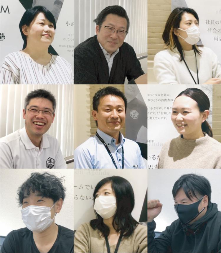 建助の社員の写真