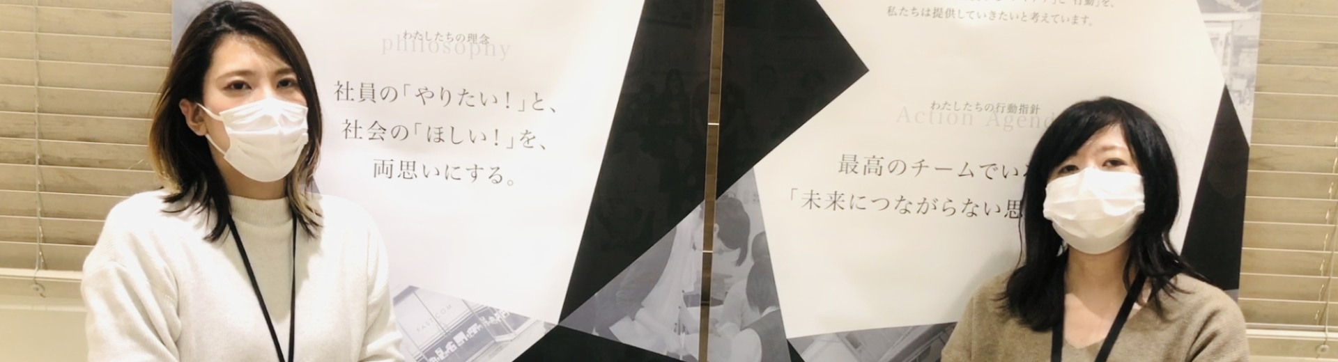 橋本・伊藤の写真